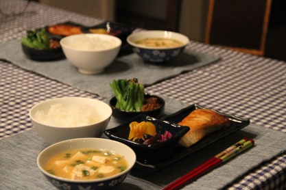 Miso Soup and Yellowtail Teriyaki